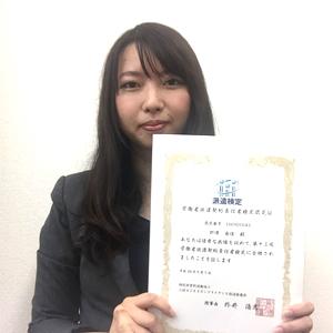 柳澤 由佳さん