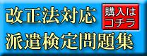 mondai_banner2015